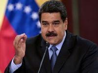 مادورو بسیج دائم نیروهای ارتش ونزوئلا را پیشنهاد داد