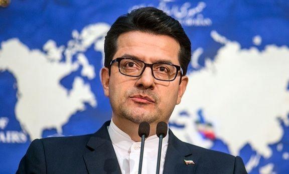 اعلام حمایت جمهوری اسلامی ایران از سیاست چین واحد