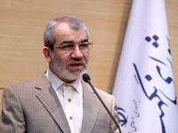 کدخدایی: تحریمهای جدید آمریکا نقض آشکار حاکمیت ایران است