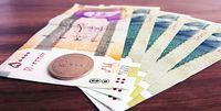 پرداخت ماهانه ۱۲۰هزار تومان به سه دهک پایین جامعه