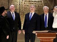 پامپئو: ایرانیها از دوران باستان دنبال کشتار یهودیان بودند!