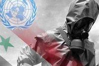 نبش قبر افراد مشکوک به شیمیایی در دوما سوریه