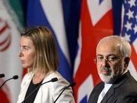 ابراز تاسف اتحادیه اروپا از تحریم ظریف توسط آمریکا