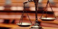 کانون وکلا مرجع صدور مجوز شناخته شد