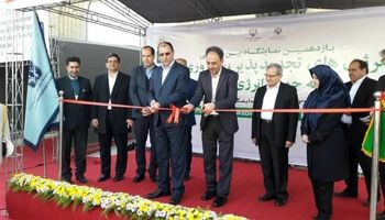 آغاز به کار یازدهمین نمایشگاه بینالمللی انرژیهای تجدید پذیر در تهران
