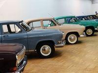 کمیابترین خودروهای دنیا در مسکو +تصاویر