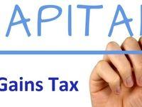 12معیار کشورهای جهان در تهیه قوانین مرتبط با مالیات بر عایدی املاک