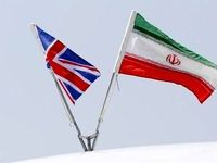 راهکار ایران برای لغو اقدام شرکت پستی انگلیس