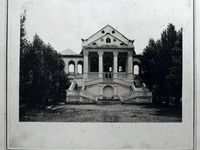 باغ فردوس در زمان قاجار! +عکس