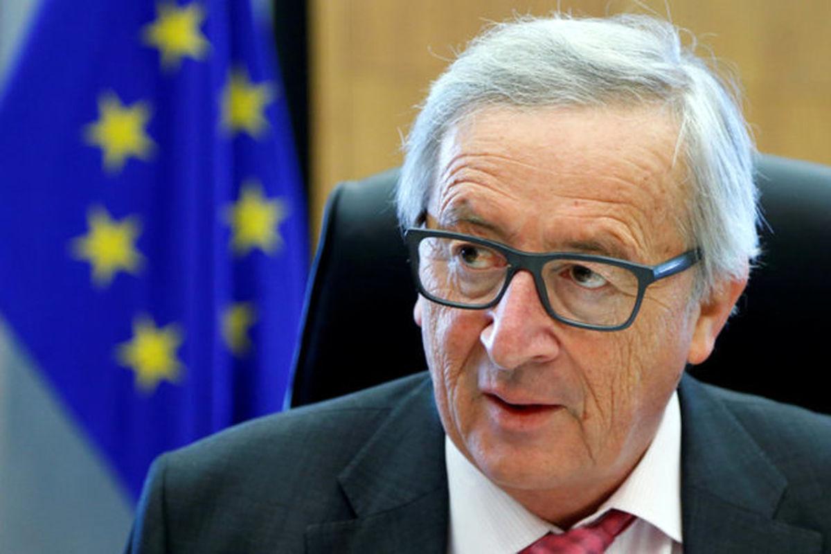 رییس کمیسیون اروپا به دیدار ترامپ میرود