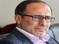 تلاش مجلس برای تصویب قوانین جهت مقابله مفسدان اقتصادی