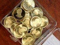 قیمت انواع سکه سقوط کرد/ بازگشت امامی به کانال۳.۵