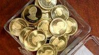 اخذ مالیات از خریداران سکه به کجا رسید؟/ غفلت از دریافت مالیات از اموال راکد