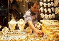 آخرین تغییرات قیمت طلا و سکه