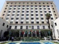 بیانیه پایانی نشست اتحادیه عرب درباره حمله ترکیه