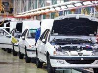 تولید غیرکیفی خودرو همچنان ادامه دارد