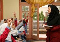 حقوق کدام معلمان ۲۵درصد افزایش می یابد؟
