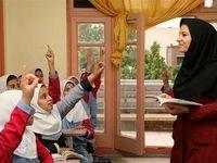 تصمیم آموزش و پرورش برای پایان سال تحصیلی چیست؟