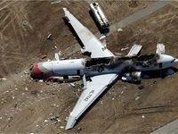 وقوع ۴۵۷ سانحه هوایی در ۲۰۱۲ تا ۲۰۱۶