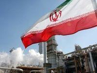 تاثیر تصمیمات ترامپ بر صنعت نفت ایران