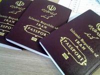 افزایش ۶۰تا ۸۰درصدی صدور گذرنامه در یک ماه اخیر