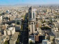 آپارتمانهای قیمتمناسب در شهر تهران