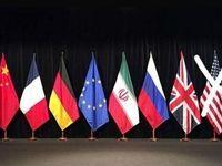 احتمال بازگشت سریع و بدون مذاکره آمریکا به برجام وجود دارد