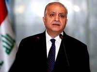 عذرخواهی وزیر خارجه عراق از ایران