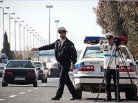 ارشاد یا جریمه؛ سردرگمی شهروندان از ساعت ۶:۳۰امروز