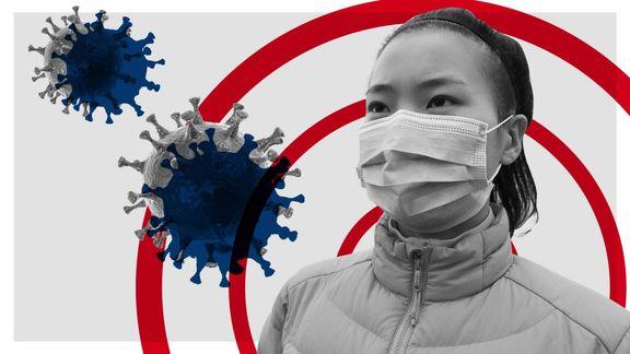 تدابیر ویژه برای جلوگیری از ورود ویروس چینی