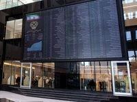 افزایش امیدواری به بازگشت روزهای خوش به بورس