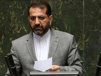 نامه جمعی از نمایندگان مجلس برای ابقاء ظریف