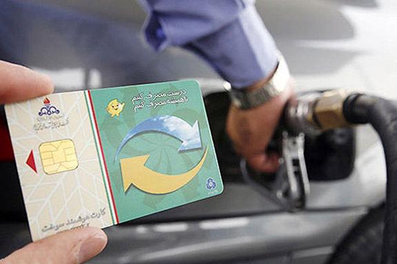 فراهم نبودن زیرساخت اتصال کارت بانکی به کارت سوخت/۲۰مرداد یا دیرتر