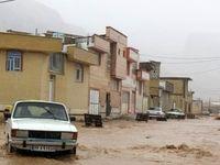 بارش باران در اغلب شهرها طی ۲روز آینده