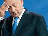 نتانیاهو از تمام پستهای وزارتی خود استعفا داد
