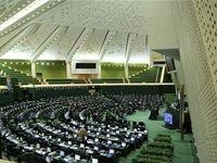 لایحه تابعیت فرزندان مادران ایرانی اصلاح شد