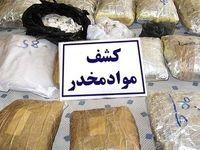 کشف 71کیلو مواد مخدر در مازندران