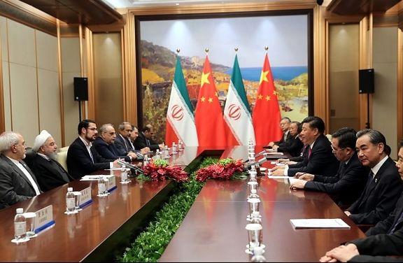 اراده تهران و پکن، تداوم همکاریهای راهبردی در تمامی حوزهها است/ تکمیل راکتور آب سنگین اراک طبق برجام