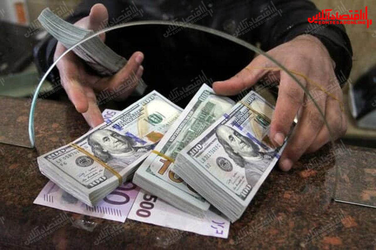 قیمت دلار ۲۰ اردیبهشت ماه۱۴۰۰
