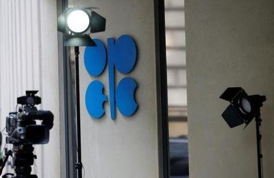 برگزاری نشست کشورهای تولیدکننده نفت در عمان