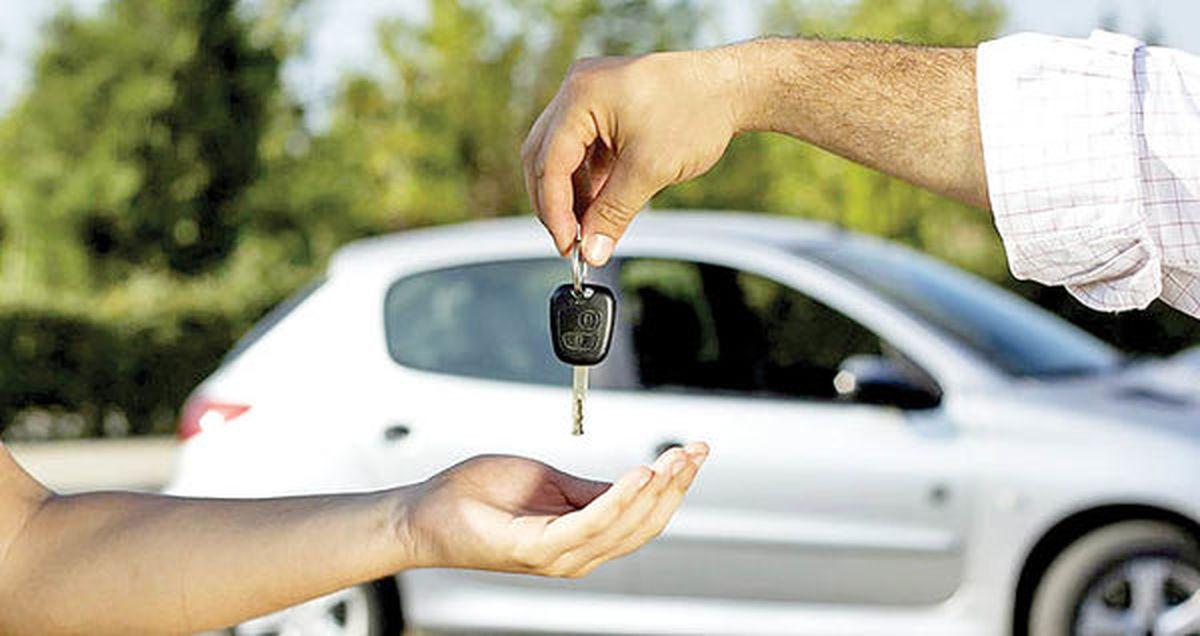 خرید خودرو با کارت ملی
