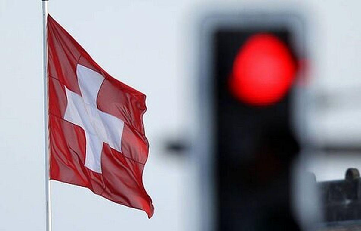 رشد اقتصادی سوییس رکورد زد