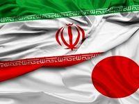 قدردانی سفارت ایران از کمک ۲۳.۵میلیون دلاری ژاپن