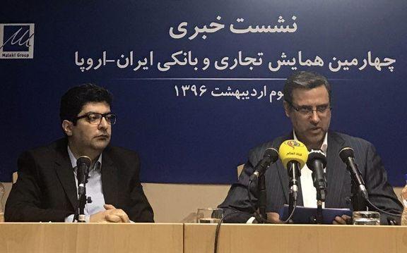 موانع موجود در تبادلات بانکی ایران زیر ذرهبین میرود