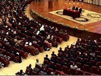 پارلمان عراق: تلاش برای مستثنی شدن از تحریمها علیه ایران