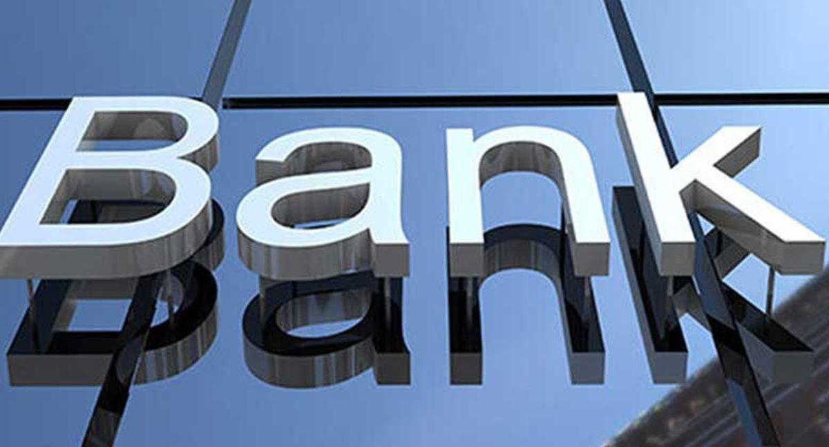 ۶ ماه؛ تمدید مهلت تسویه بدهی بدهکاران بانکی