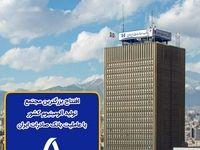افتتاح بزرگترین مجتمع تولید آلومینیوم کشور، با عاملیت بانک صادرات ایران