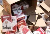 چند درصد دانشآموزان دخانیات مصرف میکنند؟