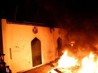 تصاویر آتش زدن سرکنسولگری ایران در نجف