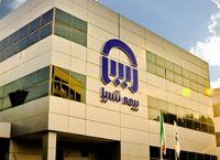 رییس شعب بیمه آسیا در خوزستان، رییس هیات رییسه شورای هماهنگی این استان شد